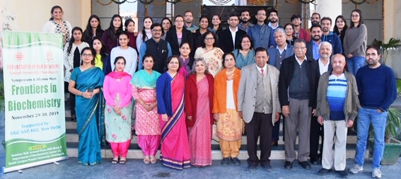 """The Symposium & Alumni Meet """"Frontiers in Biochemistry"""", 2019 was organized by the Department of Biochemistry, Panjab University, Chandigarh"""