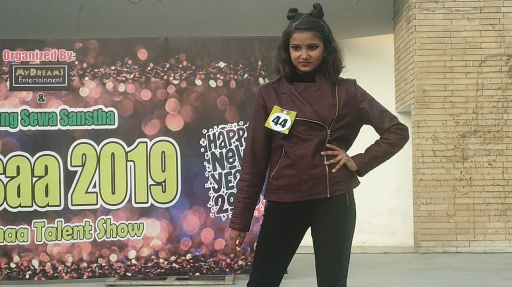 जलसा 2019, महा प्रतिभा शो का अयोजन