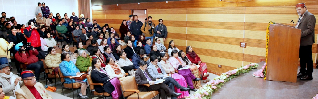 Seminar on Women's Participation in Decision Making at PU