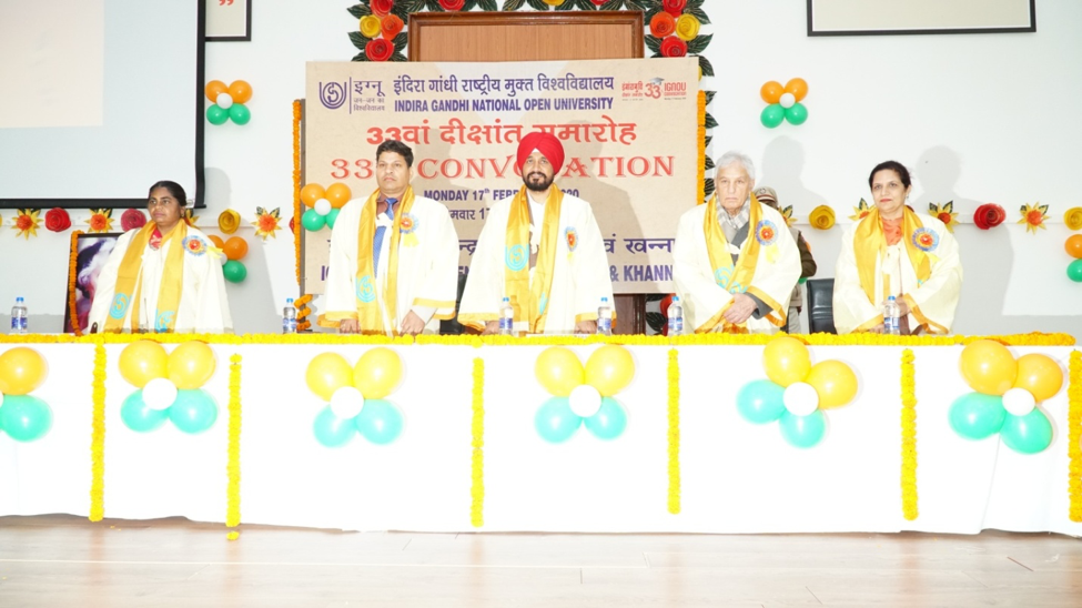 IGNOU - 33rd Convocation Held on 17th February, 2020.