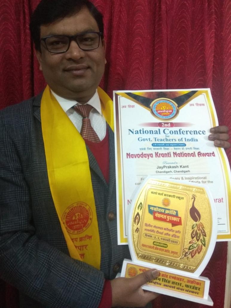 प्रो जय प्रकाश कांत को मिला राष्ट्रीय युवा रतन -2020 अवार्ड