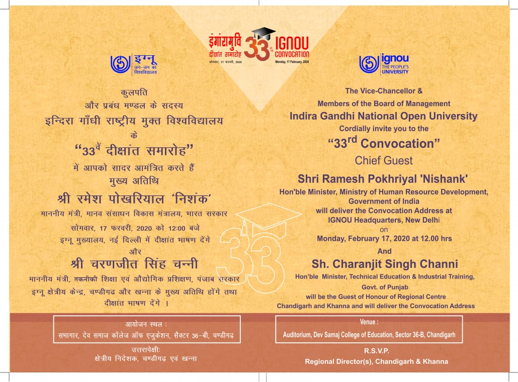 Invitation Card for 33rd Convocation of IGNOU